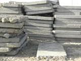 Płyty drogowe betonowe Recław 150zł sztuka