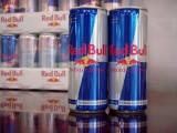 Kupię Red Bull 0,25 L w puszce ilości samochodowe