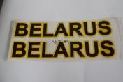 Naklejka maski BELARUS
