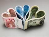 Poważna i rozsądna oferta kredytów hipotecznych od 6000 do 620.000.000
