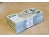 Schnelles und zuverlässiges Kreditangebot   1