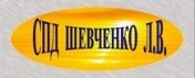 Pracownicy sezonowi i etatowi z Ukrainy