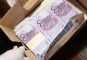 Finanční zajištění až 1.500.000,- Kč Nabízím výhodné finanční úvěry za