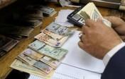 Oferta pożyczki między osobami prywatnymi