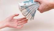 Czy potrzebujesz osobistej pożyczki?