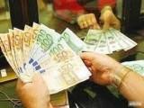 Oferujemy pożyczki prywatne