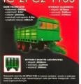 Rozrzutnik Obornika IC-ZPCZ-1105 Nowy Promocja