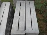 Sprzedam ruszta betonowe pod bydło
